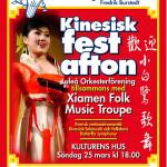 Kinesisk festafton 2007